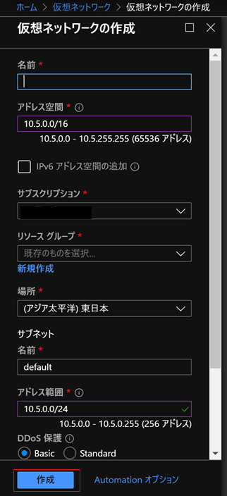 f:id:shizuuuka0202:20200126224442p:plain