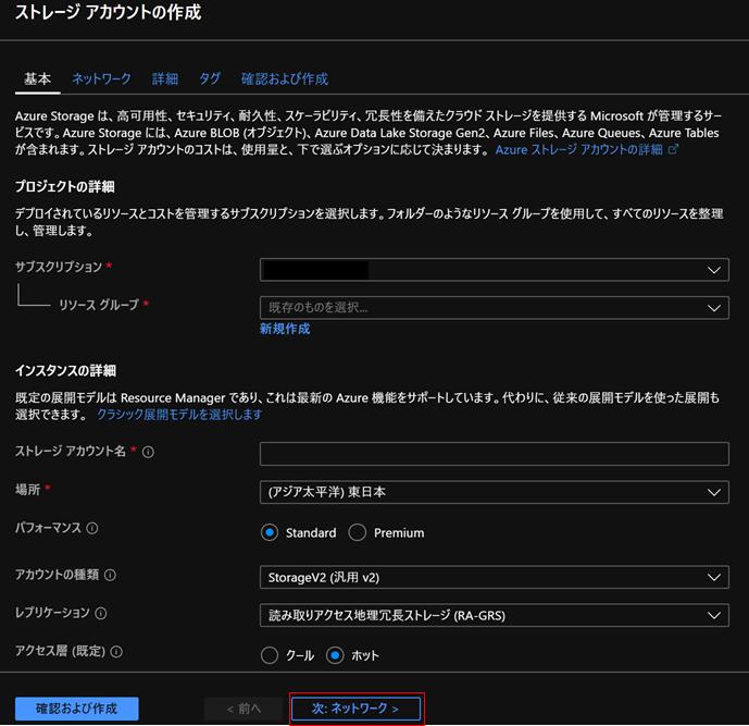 f:id:shizuuuka0202:20200126224711p:plain