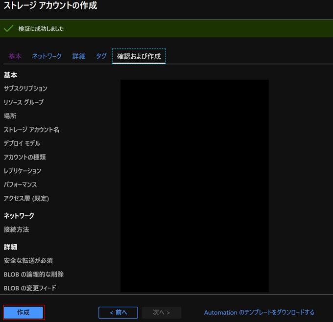 f:id:shizuuuka0202:20200126225015p:plain
