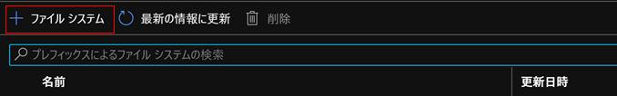 f:id:shizuuuka0202:20200126225156p:plain