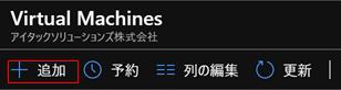 f:id:shizuuuka0202:20200126225529p:plain
