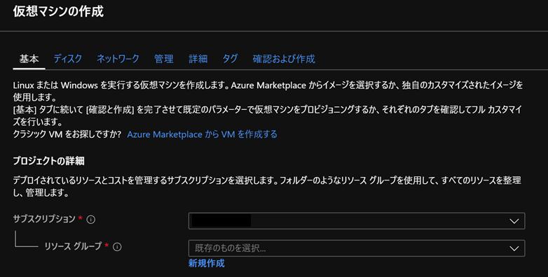f:id:shizuuuka0202:20200126225605p:plain