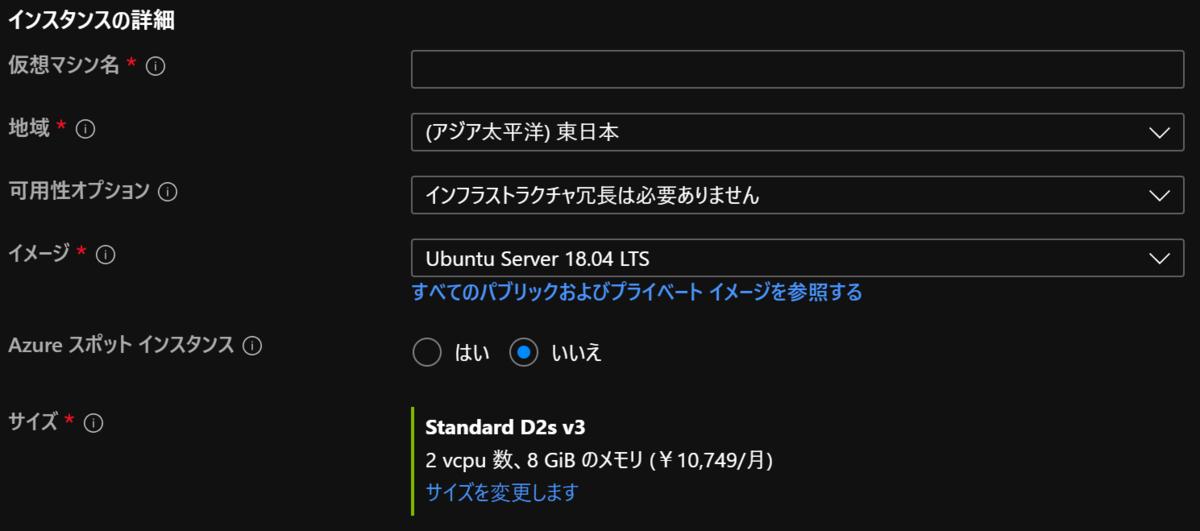 f:id:shizuuuka0202:20200126225646p:plain