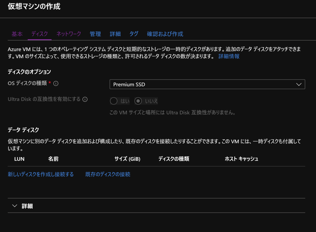 f:id:shizuuuka0202:20200126225814p:plain
