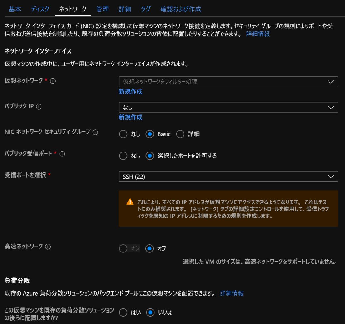 f:id:shizuuuka0202:20200126225922p:plain