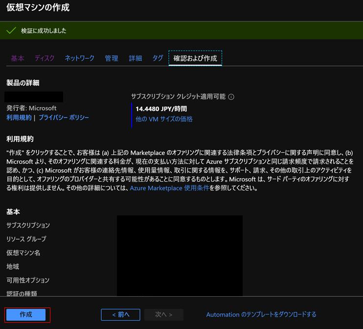 f:id:shizuuuka0202:20200126230022p:plain