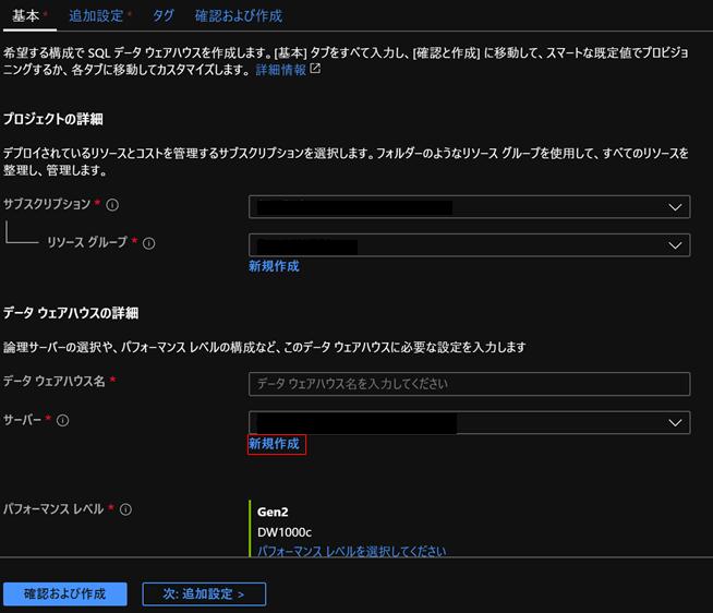 f:id:shizuuuka0202:20200126230212p:plain