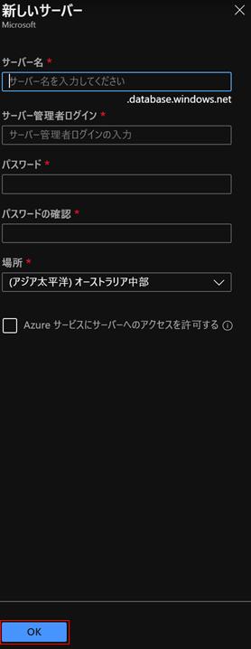 f:id:shizuuuka0202:20200126230254p:plain