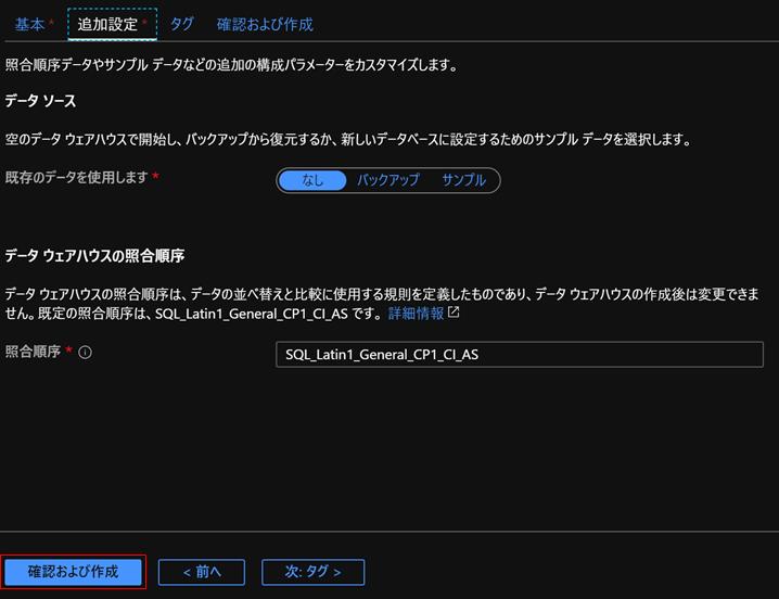 f:id:shizuuuka0202:20200126230431p:plain