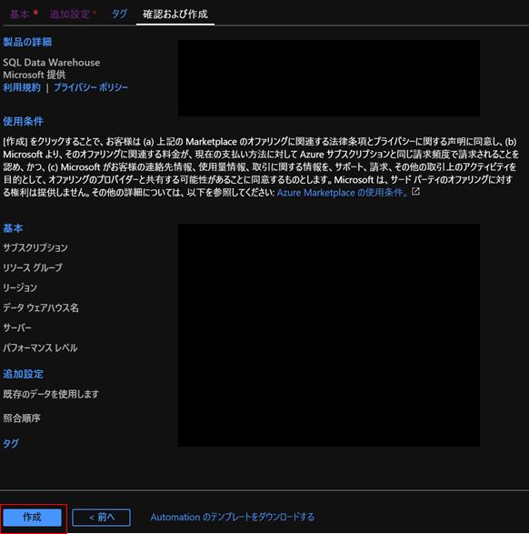 f:id:shizuuuka0202:20200126230506p:plain