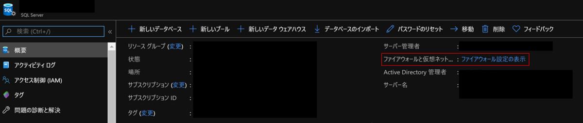 f:id:shizuuuka0202:20200126230534p:plain