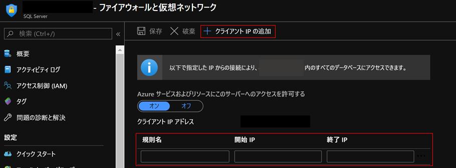 f:id:shizuuuka0202:20200126230604p:plain