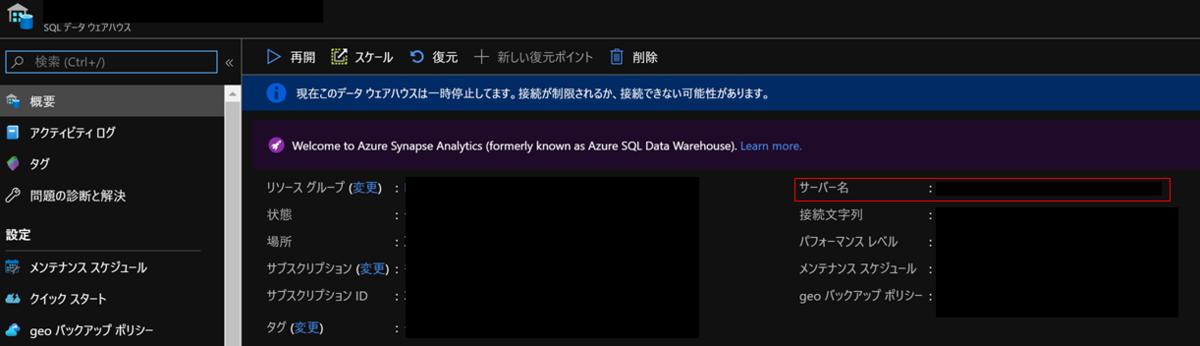 f:id:shizuuuka0202:20200126230637p:plain
