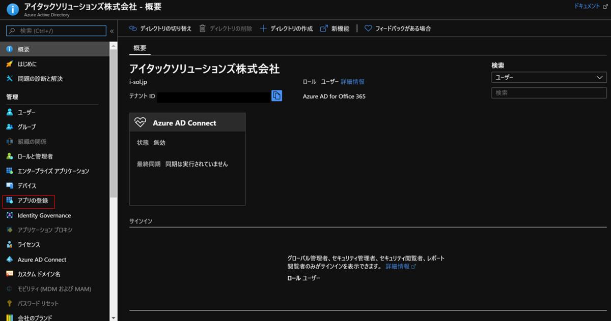f:id:shizuuuka0202:20200126230949p:plain
