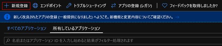 f:id:shizuuuka0202:20200126231017p:plain