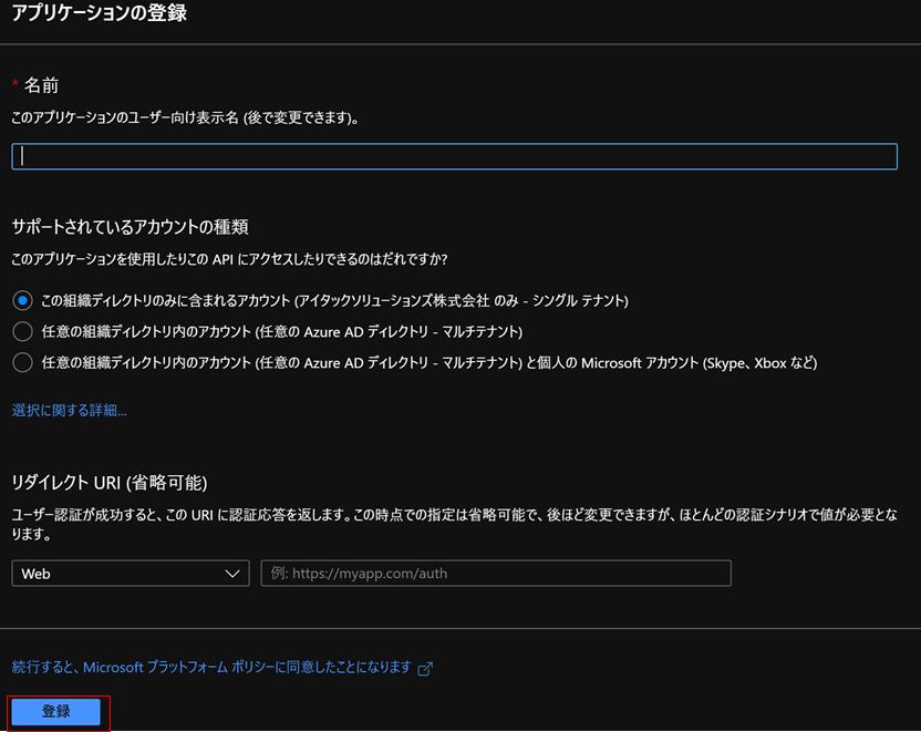 f:id:shizuuuka0202:20200126231048p:plain