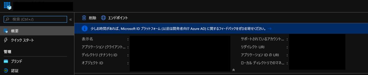 f:id:shizuuuka0202:20200126231118p:plain