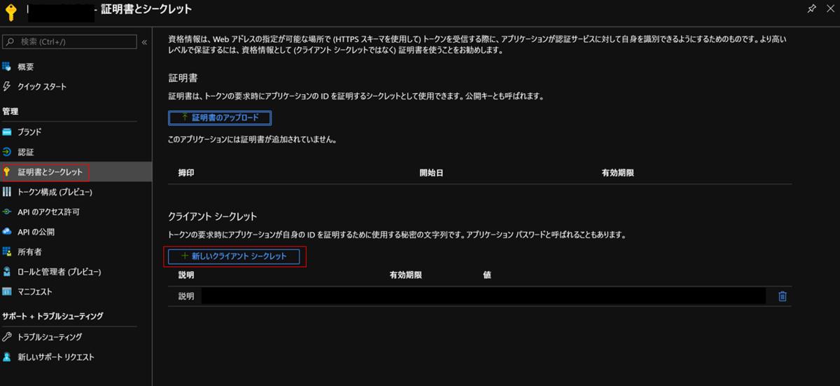 f:id:shizuuuka0202:20200126231159p:plain