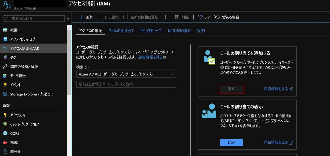 f:id:shizuuuka0202:20200126231619p:plain