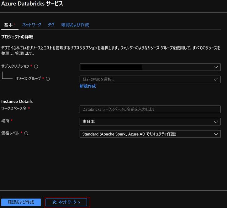 f:id:shizuuuka0202:20200126232100p:plain