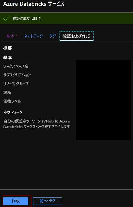 f:id:shizuuuka0202:20200126232202p:plain