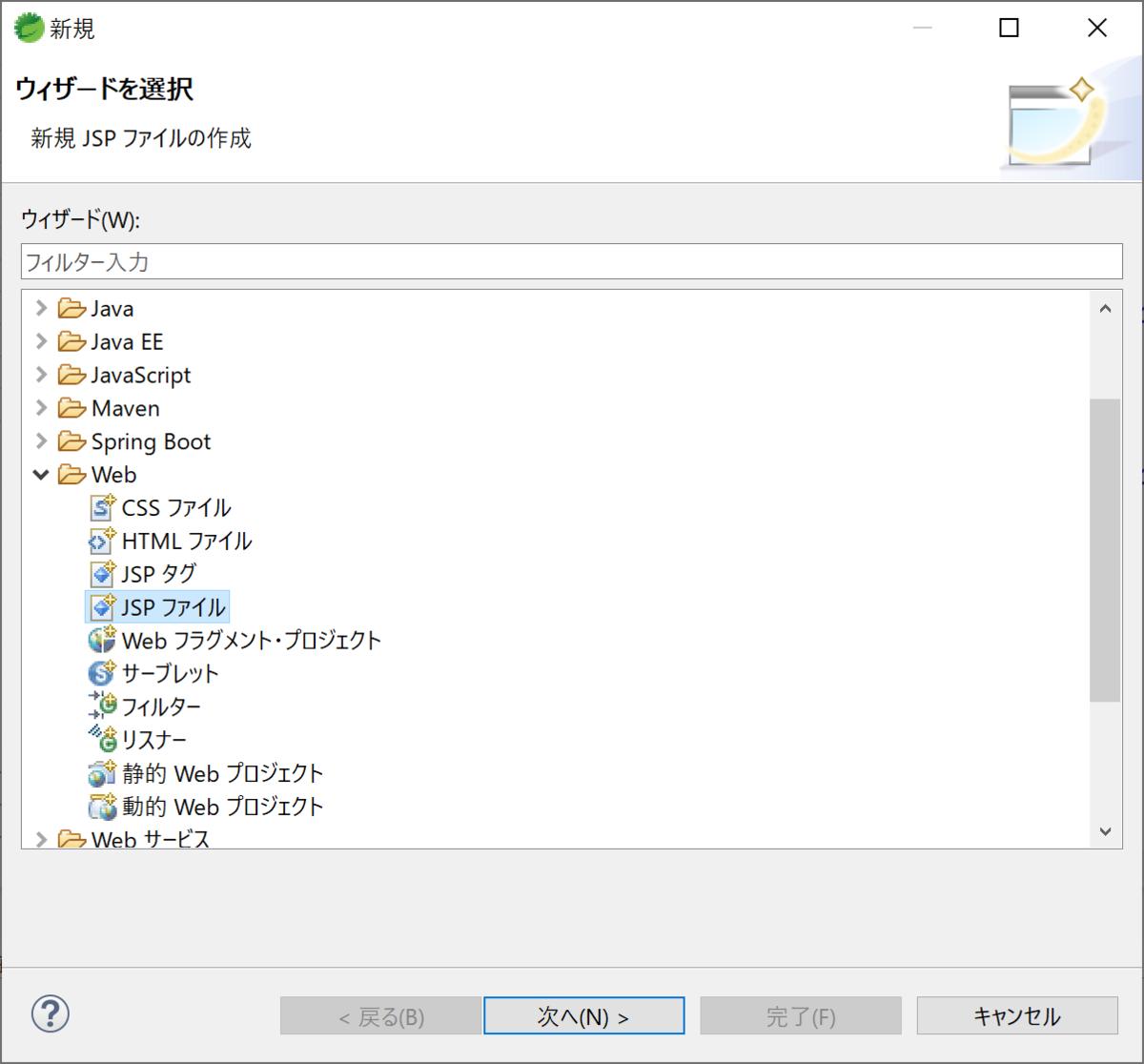 f:id:shizuuuka0202:20200127220159p:plain