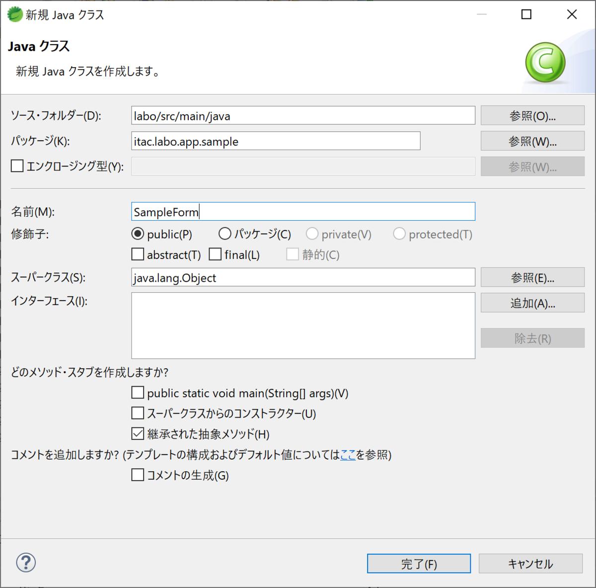 f:id:shizuuuka0202:20200127220708p:plain