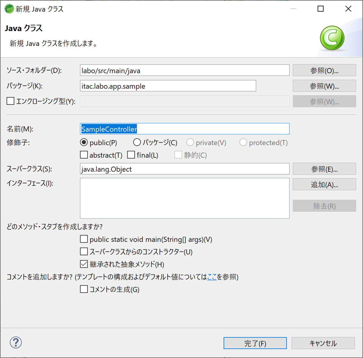 f:id:shizuuuka0202:20200127220925p:plain