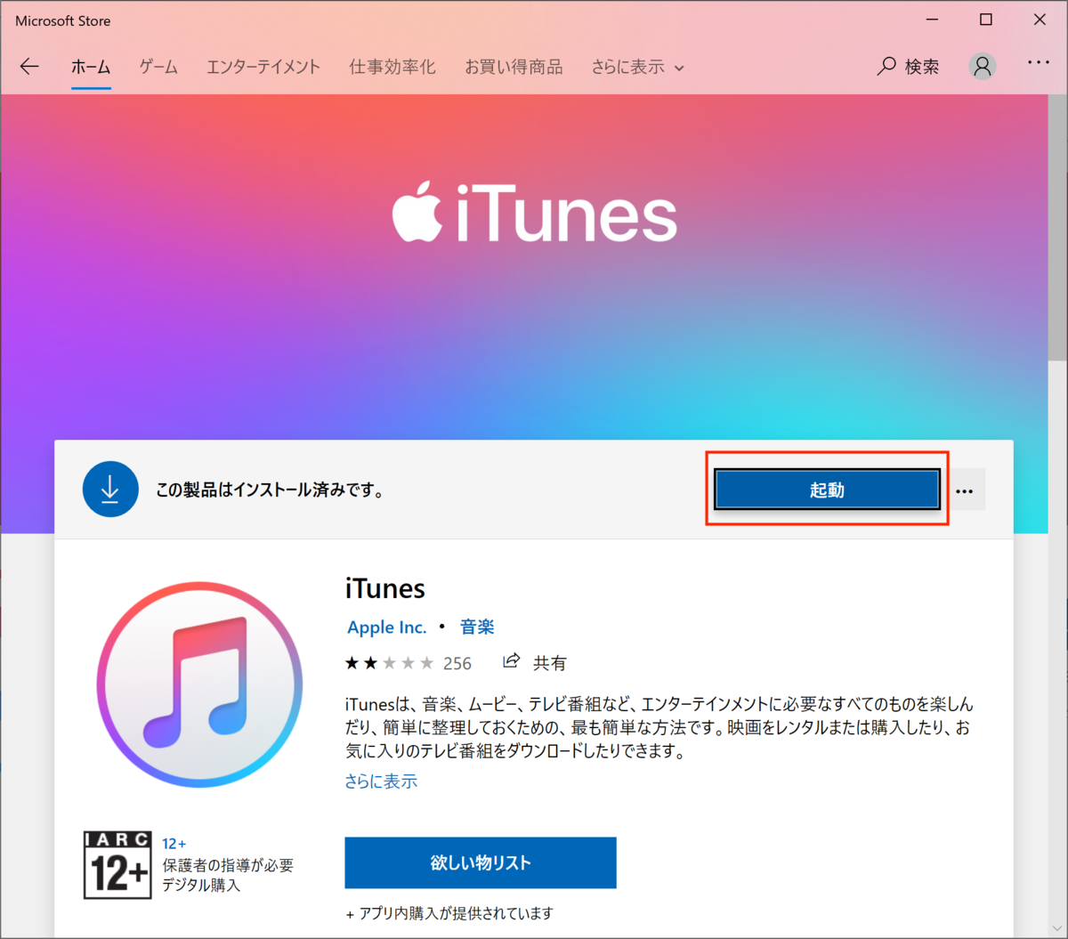 f:id:shizuuuka0202:20200210233911p:plain