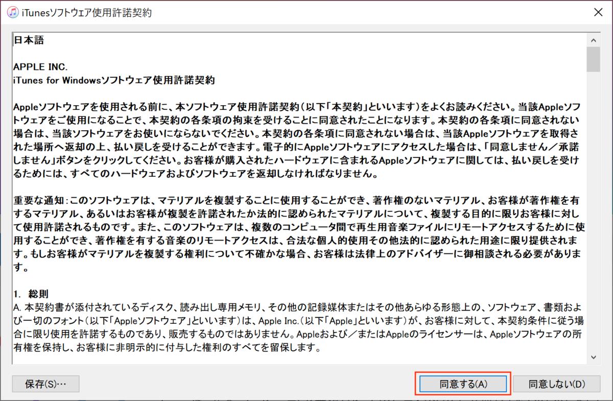 f:id:shizuuuka0202:20200210233942p:plain