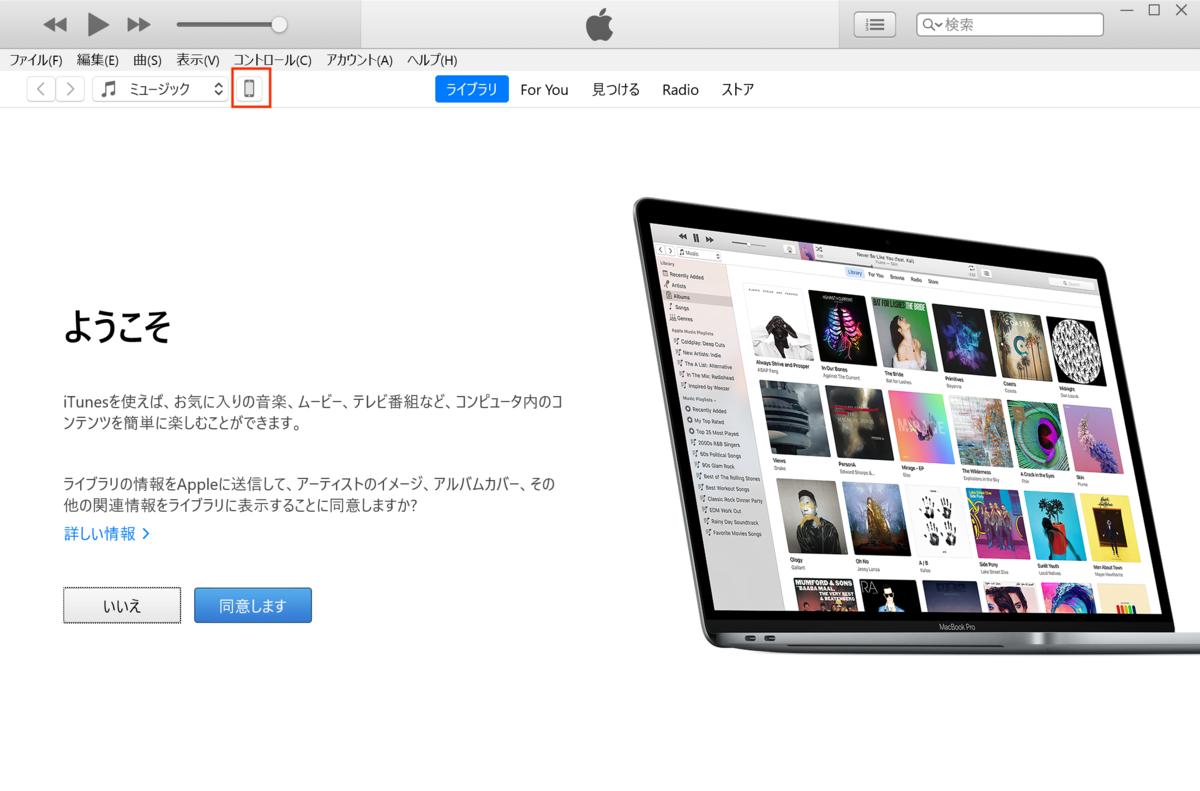 f:id:shizuuuka0202:20200210234130p:plain