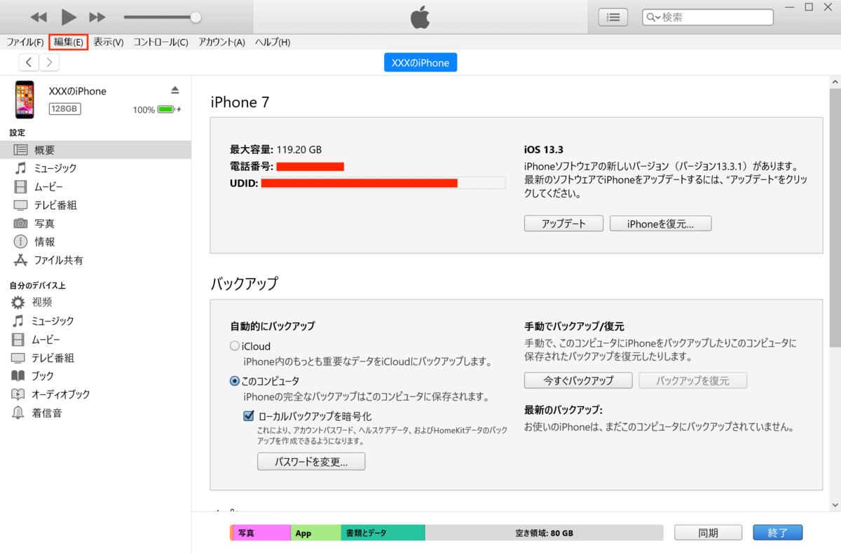 f:id:shizuuuka0202:20200210234329p:plain