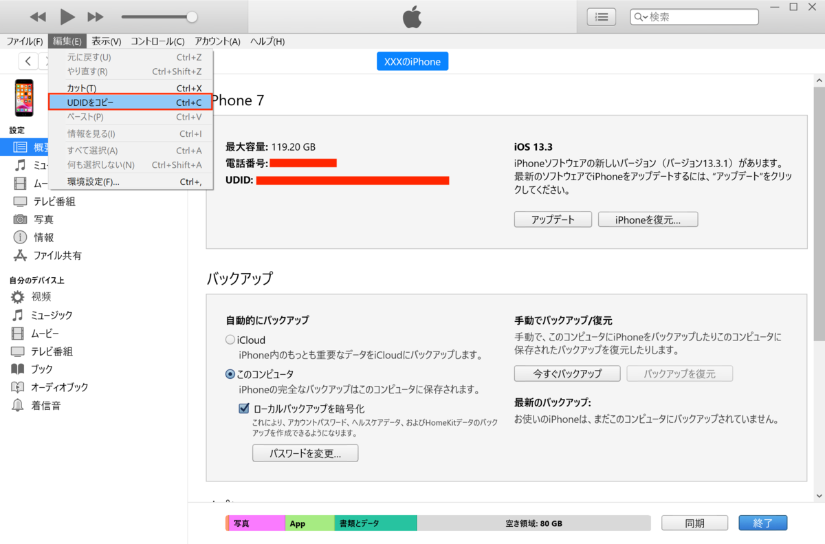 f:id:shizuuuka0202:20200210234438p:plain