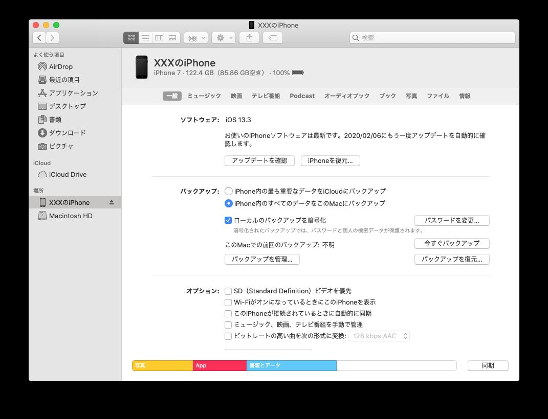 f:id:shizuuuka0202:20200210234629p:plain