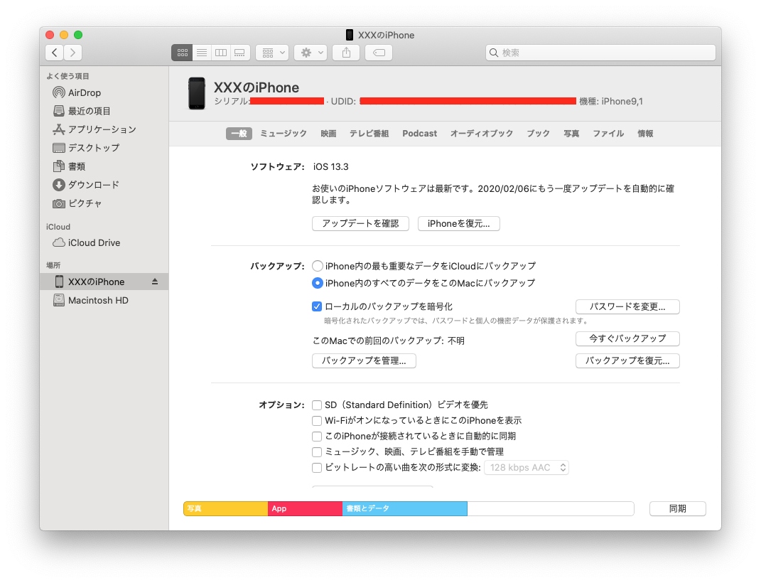 f:id:shizuuuka0202:20200210234753p:plain