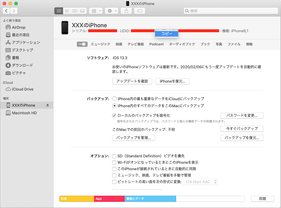 f:id:shizuuuka0202:20200210234831p:plain