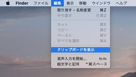 f:id:shizuuuka0202:20200210234904p:plain