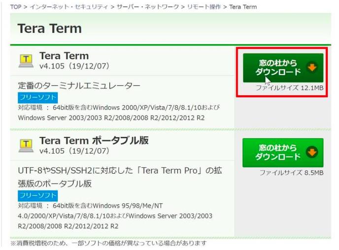f:id:shizuuuka0202:20200219083233p:plain