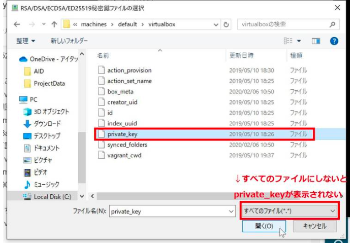 f:id:shizuuuka0202:20200219083843p:plain