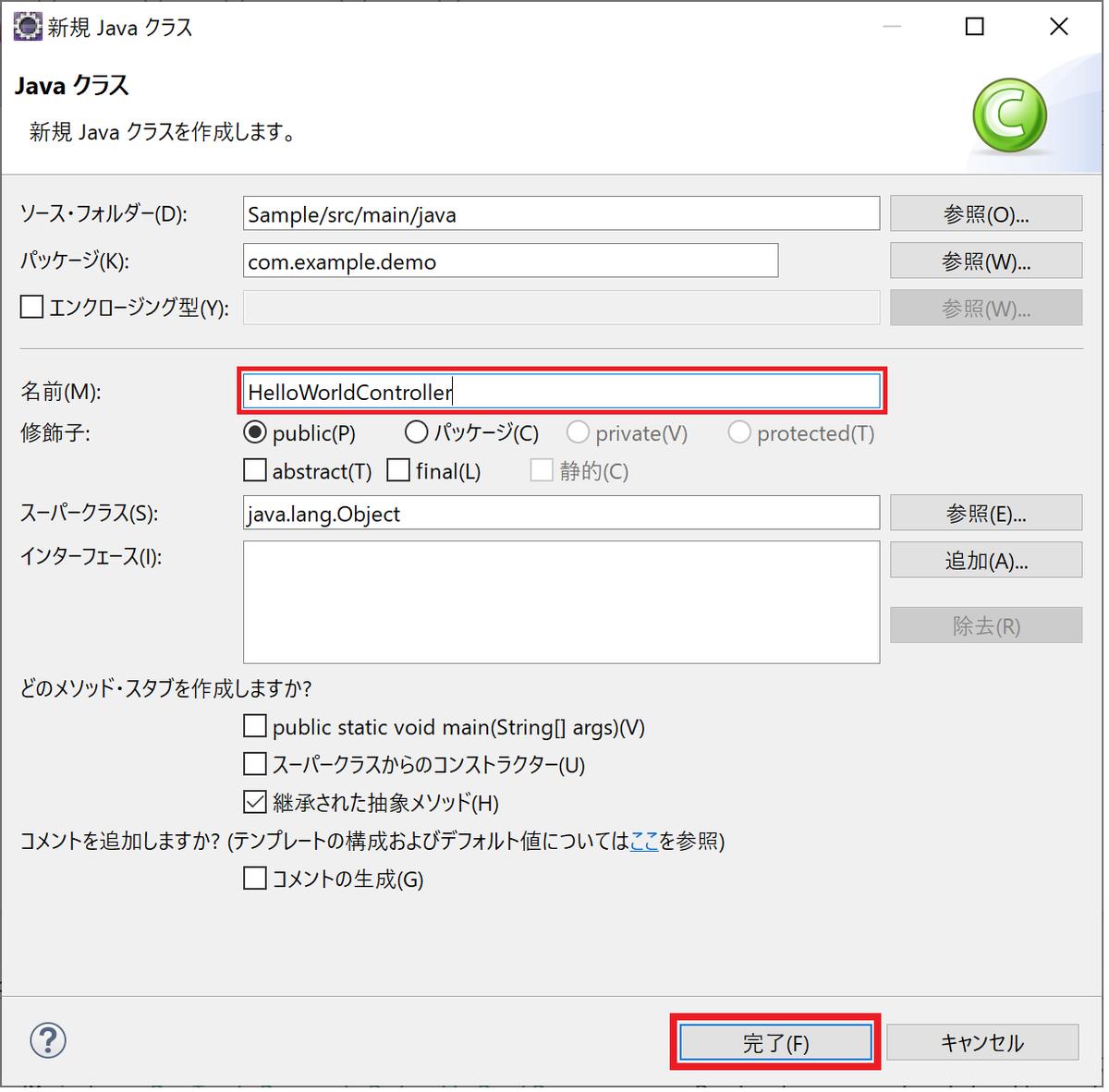 f:id:shizuuuka0202:20200227003442p:plain