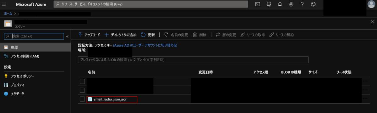 f:id:shizuuuka0202:20200303001810p:plain
