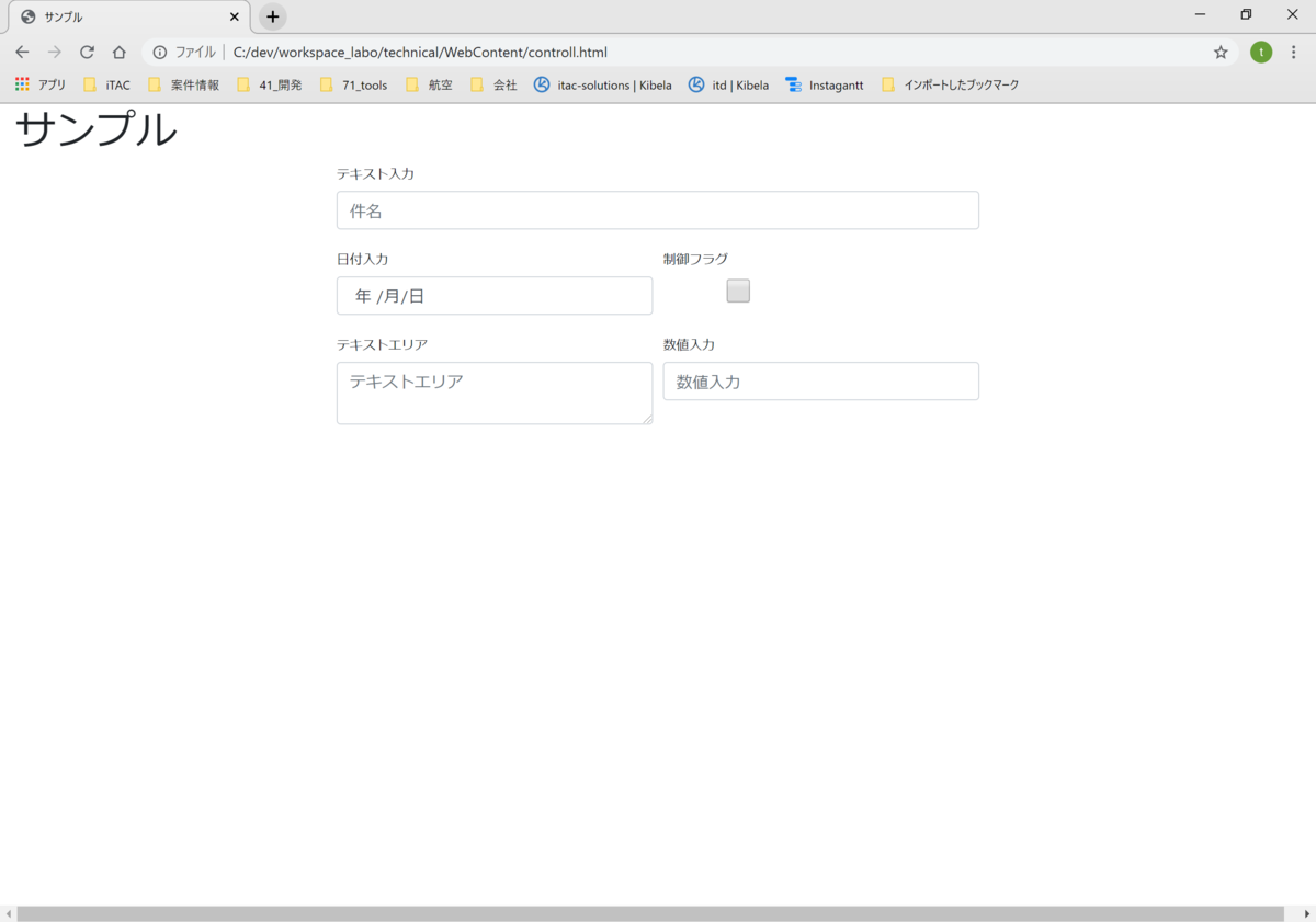 f:id:shizuuuka0202:20200315210434p:plain