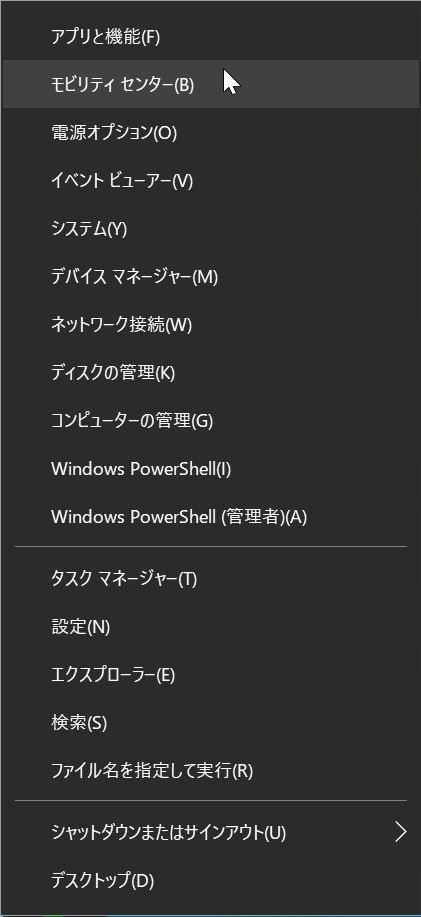 f:id:shizuuuka0202:20200406190217j:plain