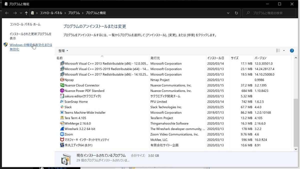 f:id:shizuuuka0202:20200406190339j:plain
