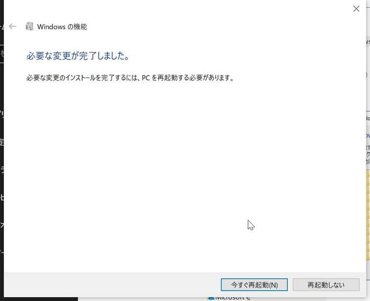 f:id:shizuuuka0202:20200406190542j:plain
