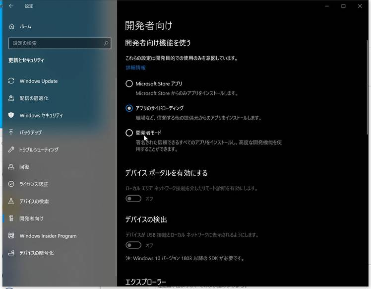 f:id:shizuuuka0202:20200406190753j:plain