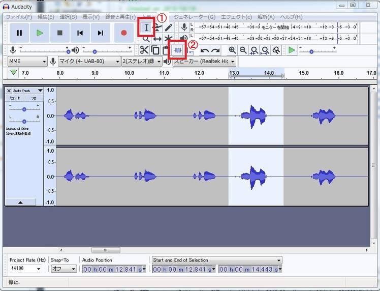 f:id:shizuuuka0202:20200519233405j:plain
