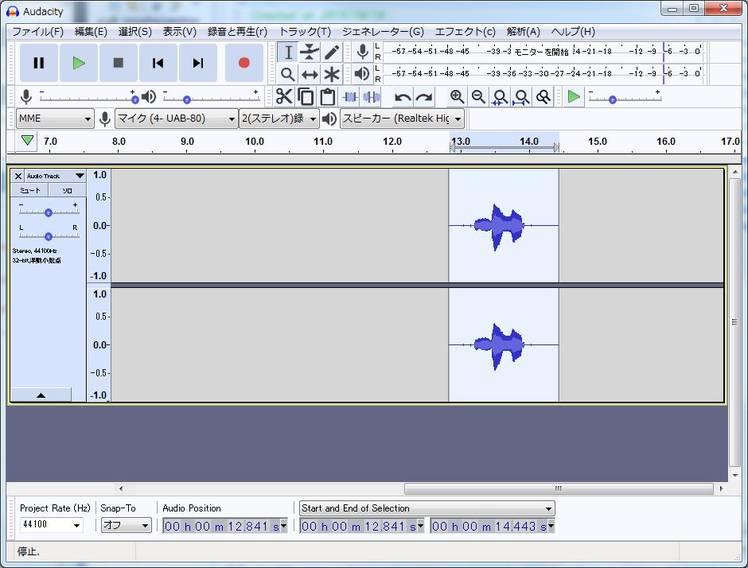 f:id:shizuuuka0202:20200520000036j:plain
