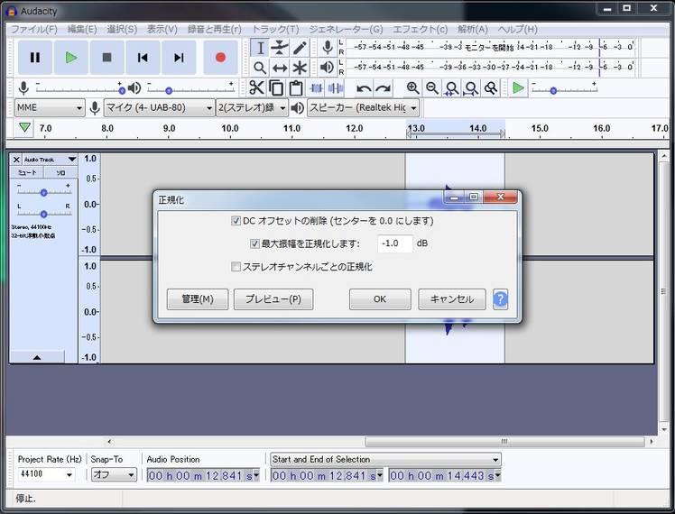 f:id:shizuuuka0202:20200520001539j:plain
