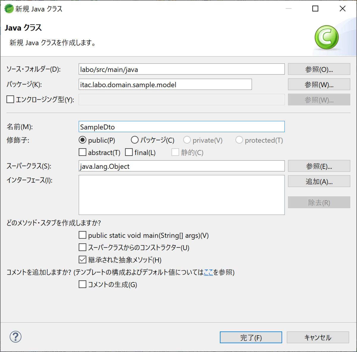 f:id:shizuuuka0202:20200521222754p:plain